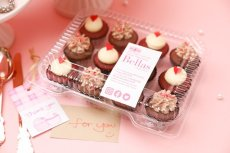 Photo2: Mini Mix Love Box(12pcs) (2)