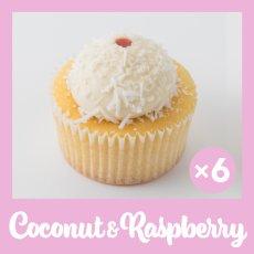 Photo1: Coconut & Raspberry Cupcakes (×6) (1)