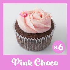 Photo1: Pink Choco Cupcakes (×6) (1)
