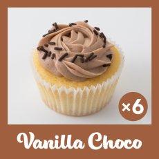 Photo1: Vanilla Choco Cupcakes (×6) (1)