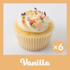 Photo1: Vanilla Cupcakes (×6) (1)