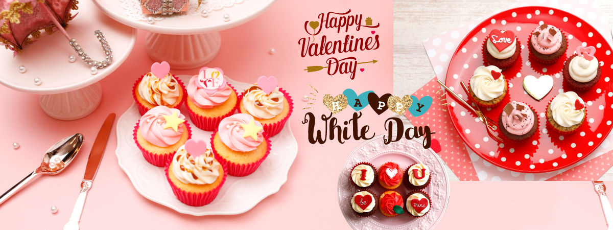 Happy Valentine's day! White Day!