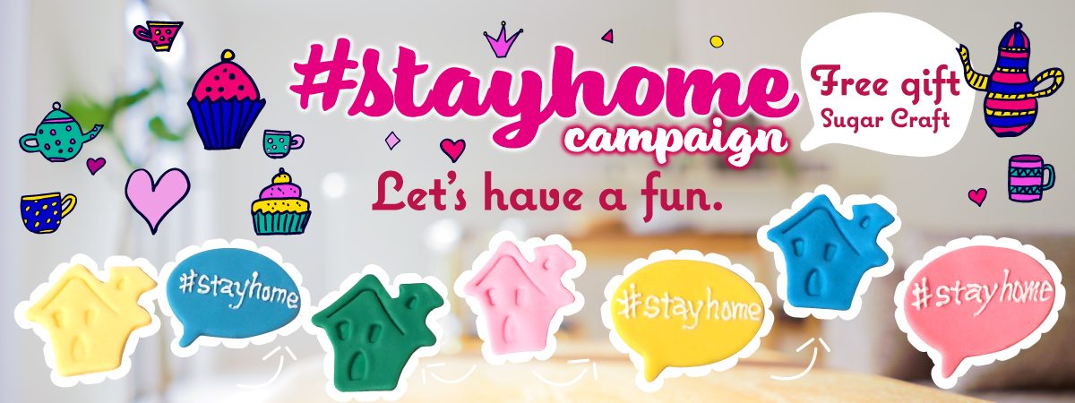 # stayhome campaign