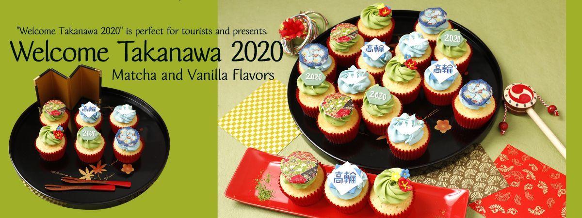 Welcome Takanawa 2020