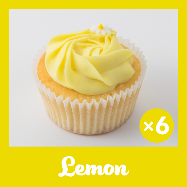 Photo1: Lemon Cupcakes (×6) (1)