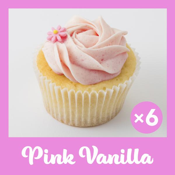 Photo1: Pink Vanilla Cupcakes (×6) (1)