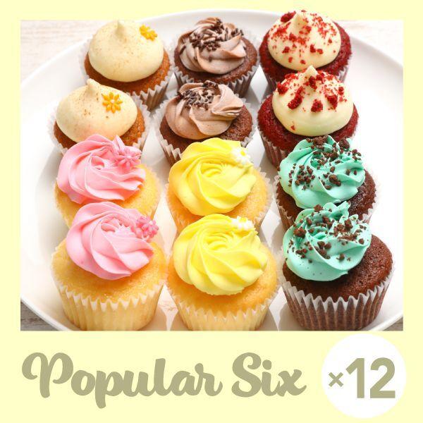 Photo1: Popular Six (x12)  (1)