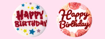 Photo1: [Option] Happy Birthday (Edible print) (1)