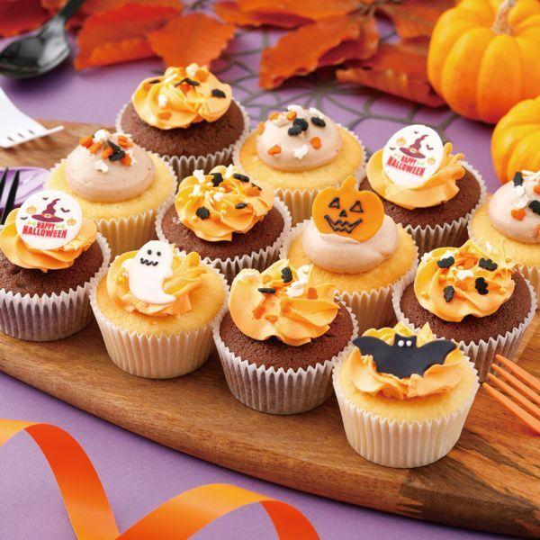 Photo1: Enjoy Halloween Box(12pcs) (1)